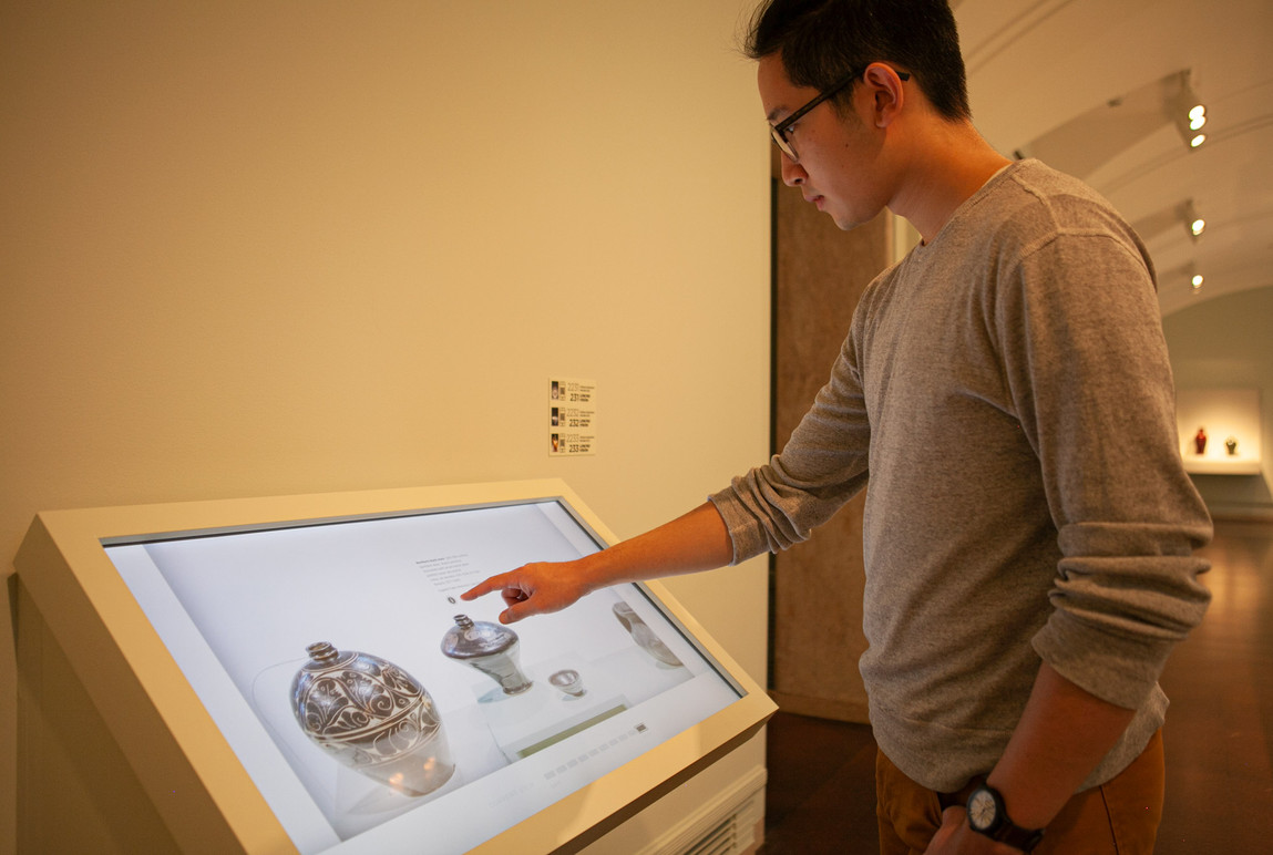 At a glance, users can quickly access interpretive content to help explain the object and its place in the collection.