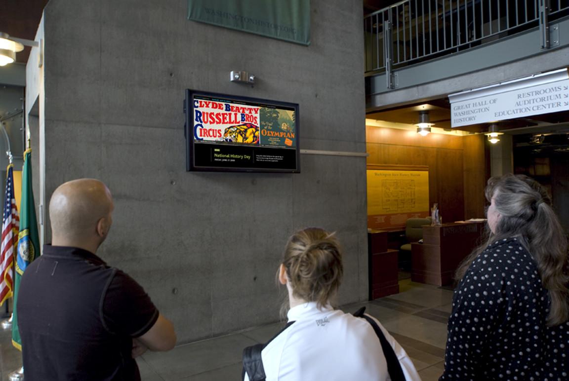 Museum lobby display.